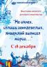 Новогодняя выставка-конкурс детского творчества